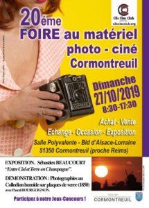Cormontreuil foire matériel photo ciné Clic Clac Club 27 octobre 2019 salle polyvalente